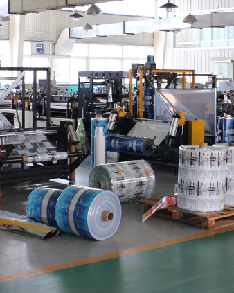 plastics processing plant photo,The main products are plastic bag,plastic jar,plastic bottle